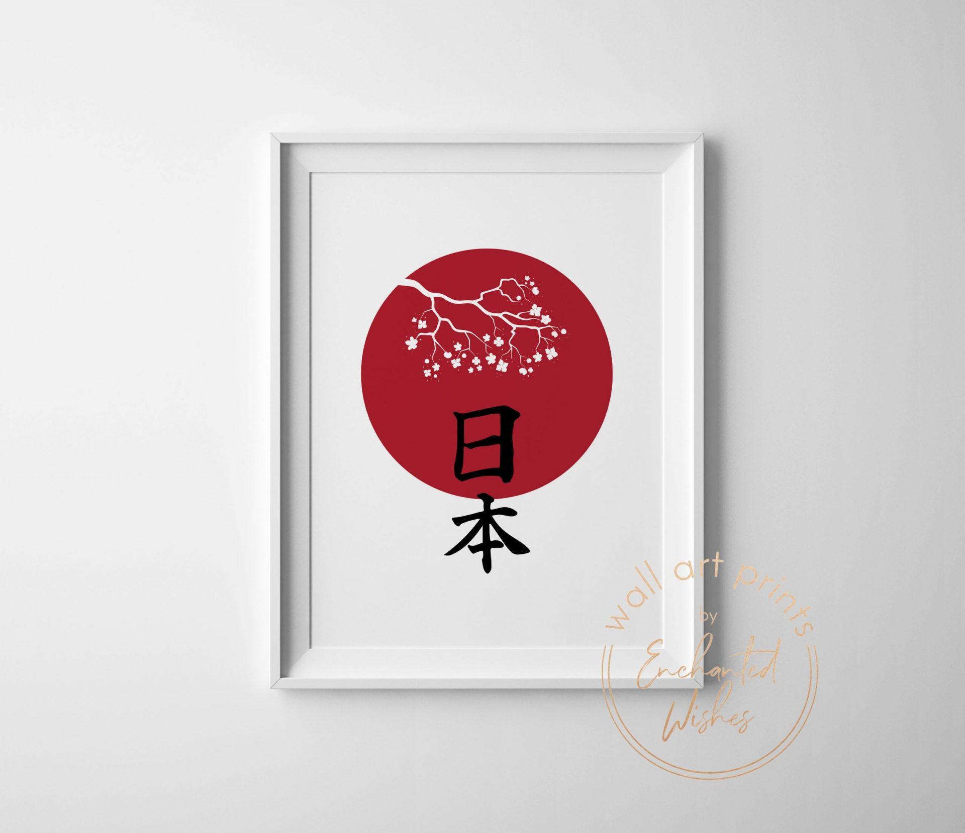 Japan Nihon Print