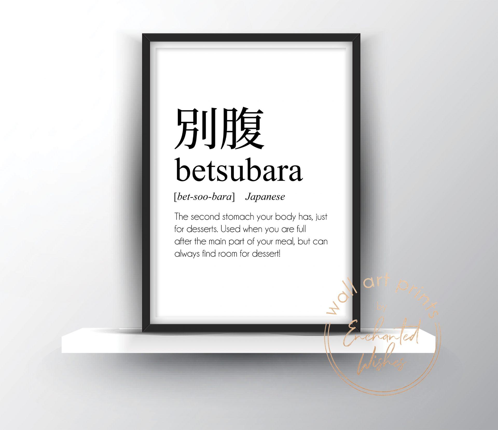 Betsubara definition print