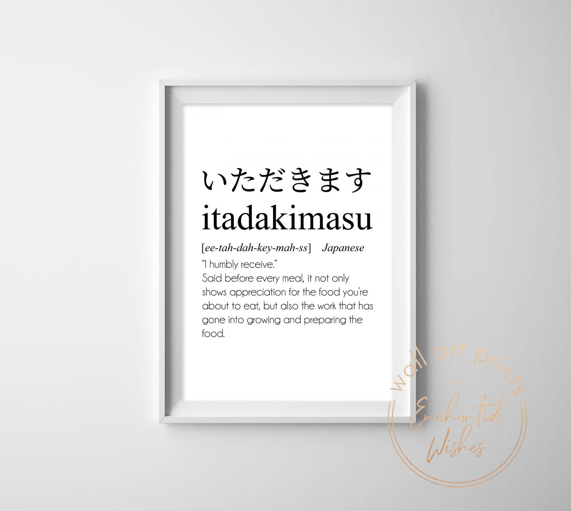 Itadakimasu definition print