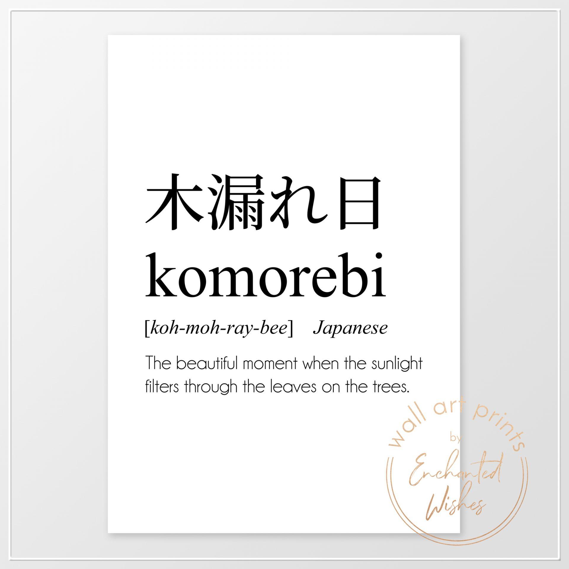 Komorebi definition print