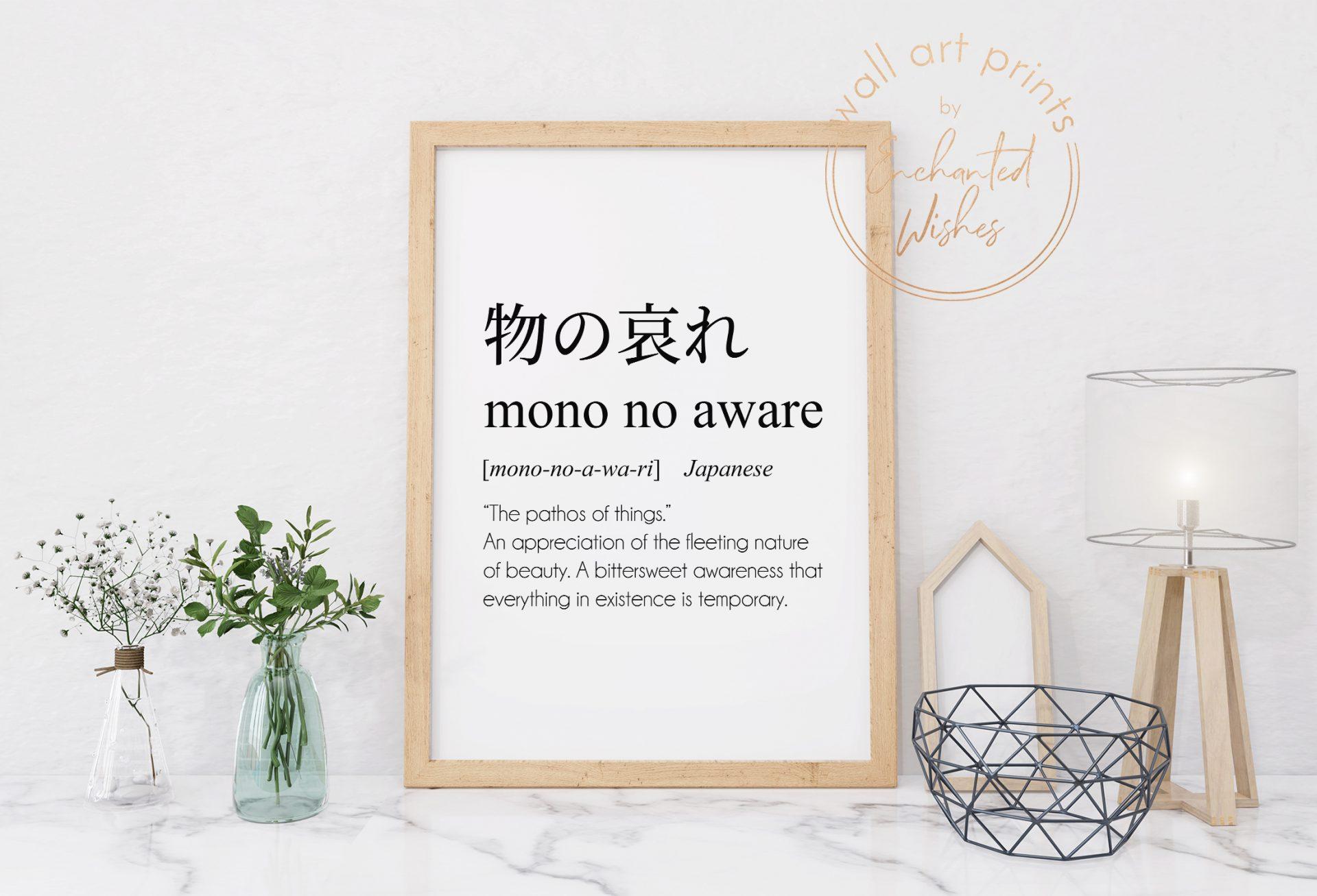 Mono No Aware Definition print