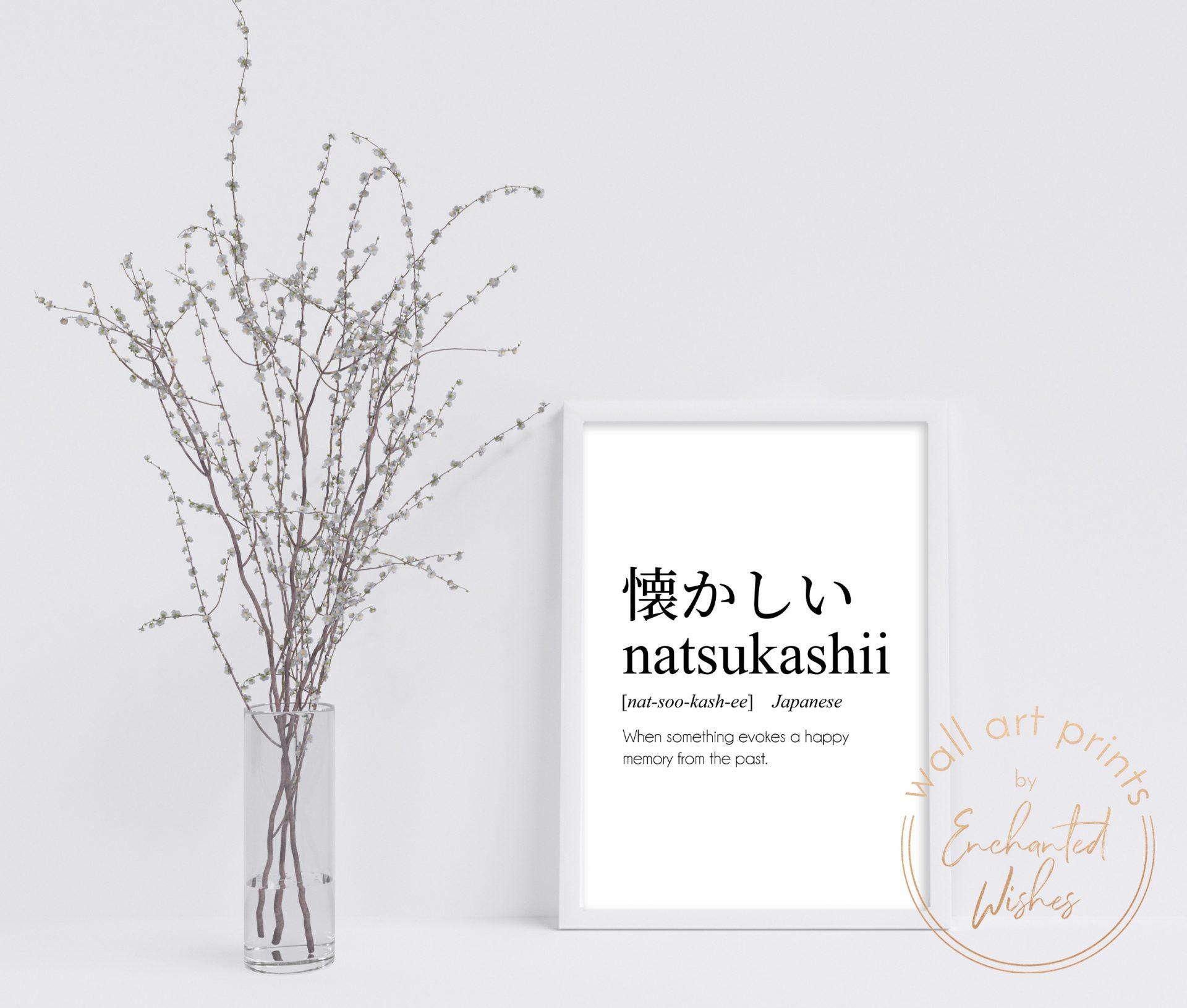 Natsukashii definition print