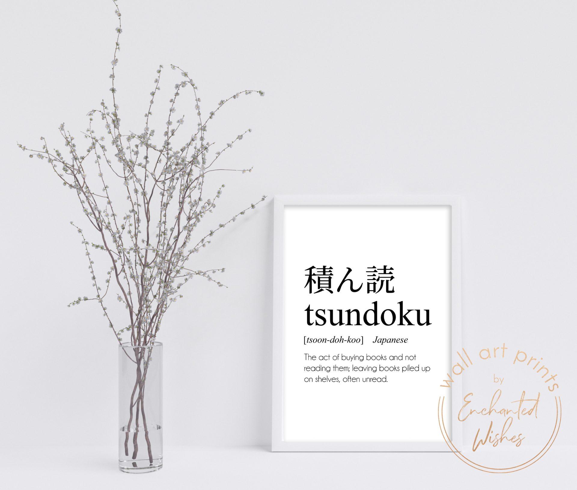 Tsundoku definition print