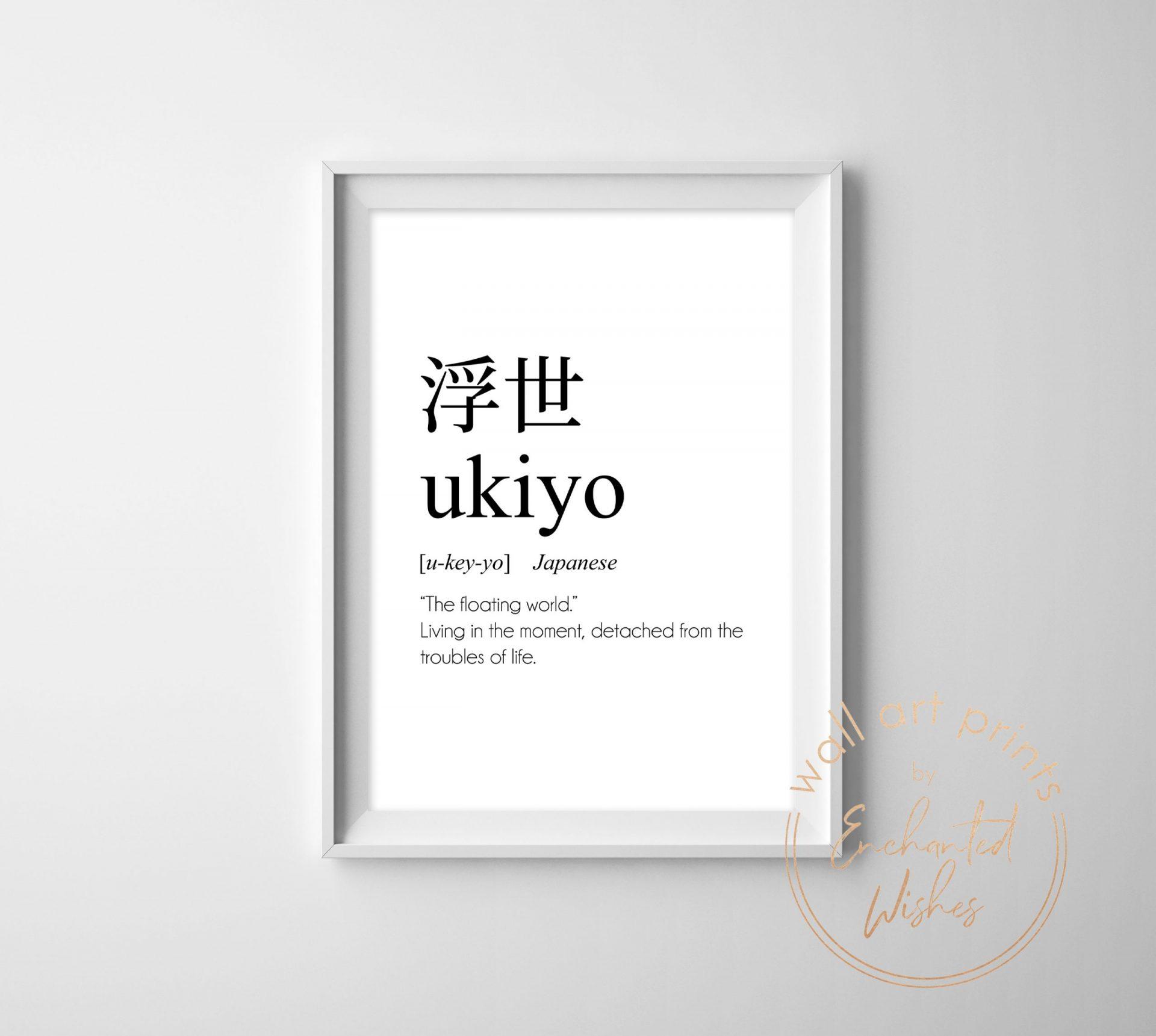 Ukiyo definition print