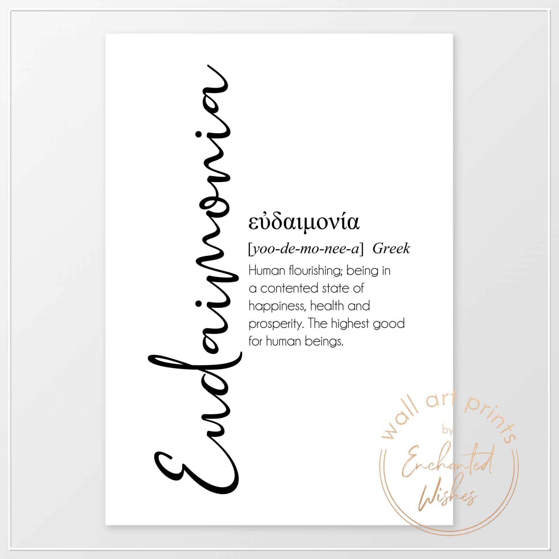 Eudaimonia definition print