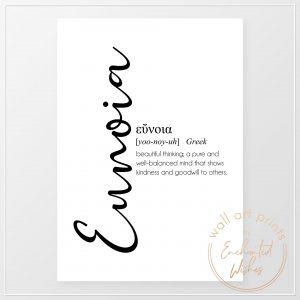 Eunoia definition print